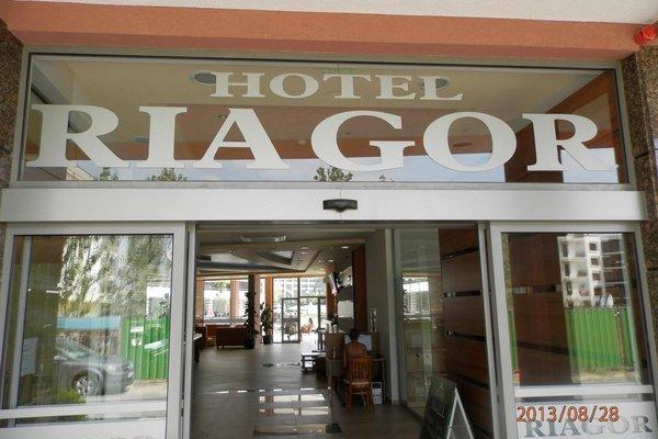 Riagor Hotel - All Inclusive - фото 16
