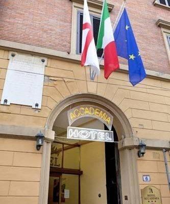 Hotel Accademia - фото 23