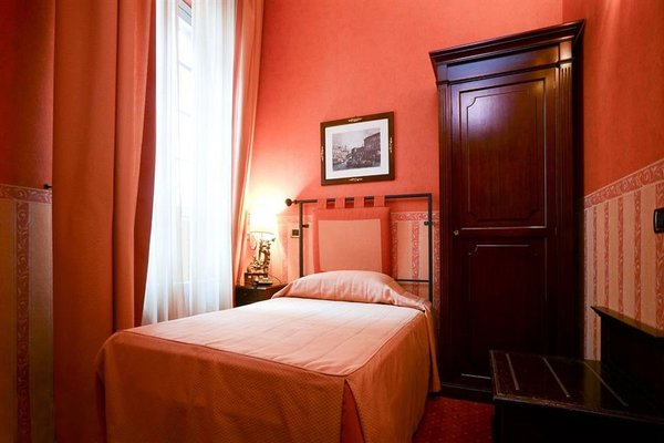 Il Canale Hotel - фото 2