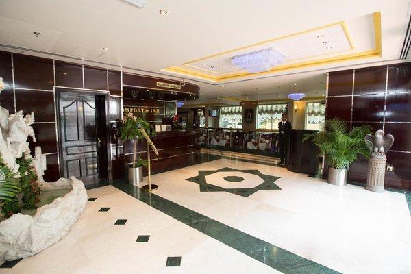 Comfort Inn Hotel Deira - фото 15