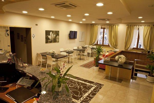 Hotel Centro - фото 8