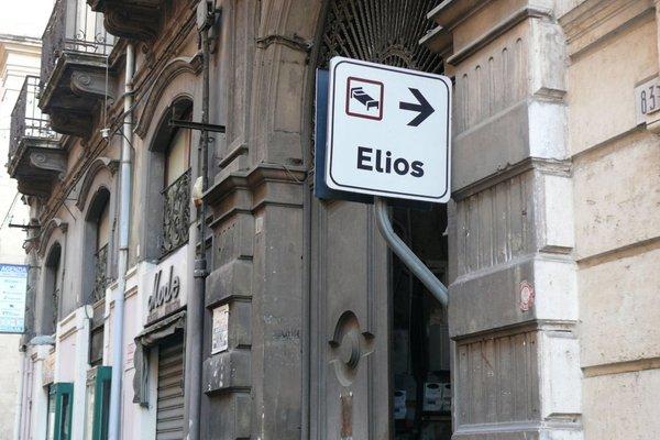 Elios Rooms - фото 17