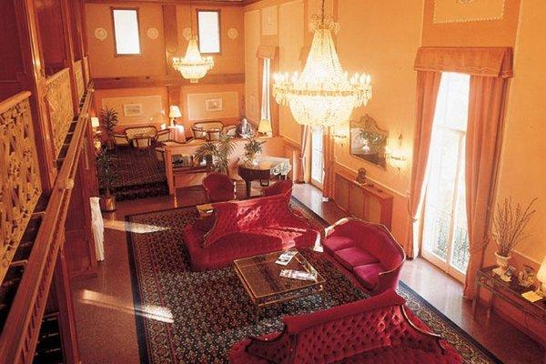 Hotel Regina Olga - фото 13