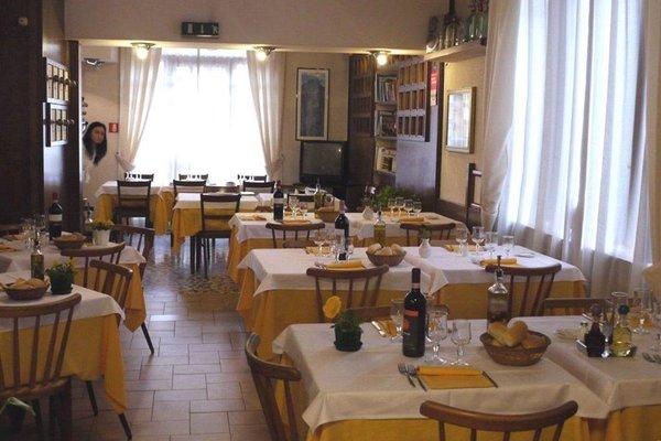 Albergo Ristorante Valtellina - фото 14