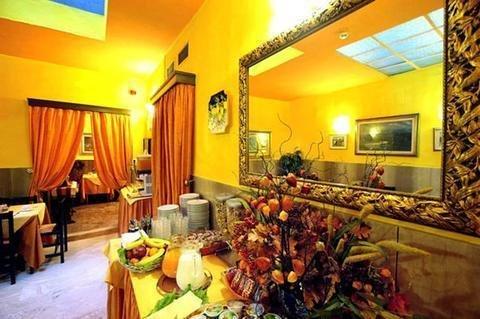 Hotel S.Giorgio & Olimpic - фото 5