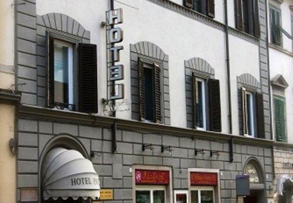 Hotel Emma - фото 23