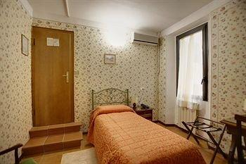 Hotel Ariele - фото 12