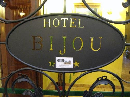 Hotel Bijou - фото 12