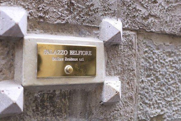 Palazzo Belfiore - фото 22
