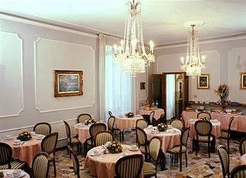 Hotel Silla - фото 13