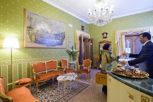 Hotel Silla - фото 5