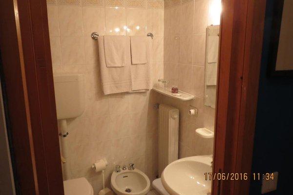 Hotel Cristallo - фото 11