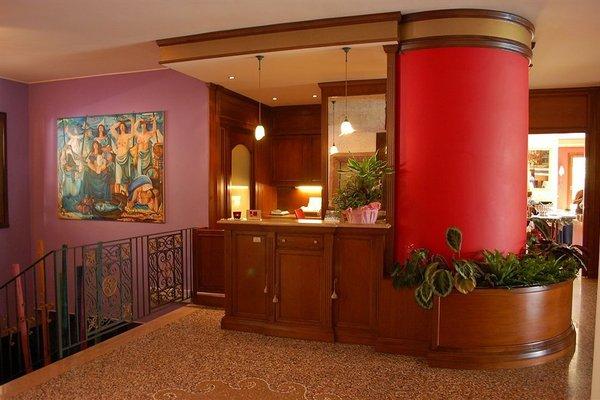 Hotel Villa Madrina - фото 15