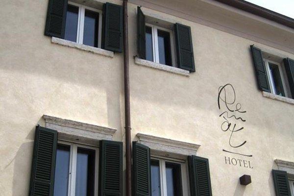 Hotel Remat - фото 23
