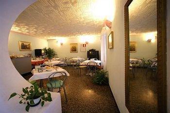 Hotel Assarotti - фото 11