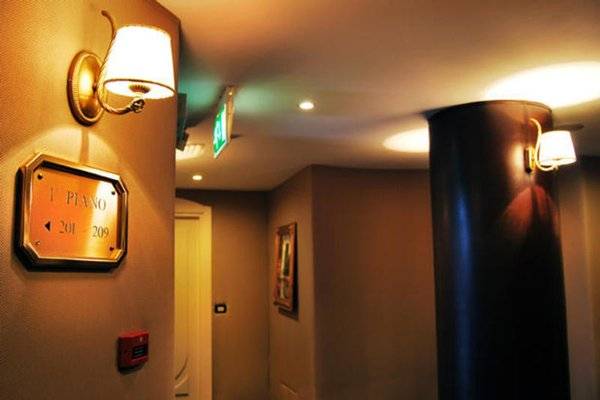 Отель La Fayette - фото 13