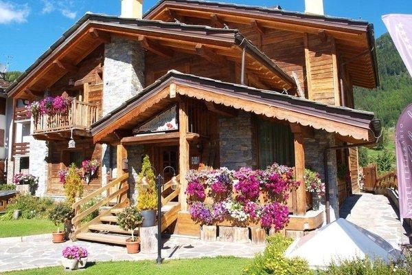 Hotel Letterario Locanda Collomb - фото 19