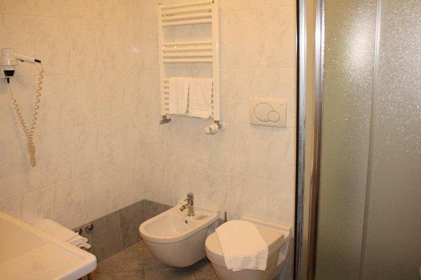 Hotel 2C - фото 6