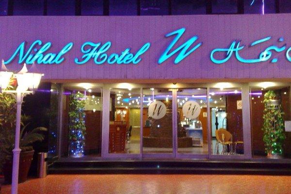 Nihal Hotel - фото 14