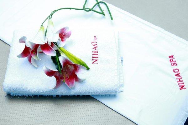 Nihal Hotel - фото 15
