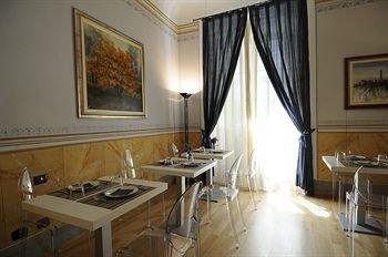 A Palazzo Busdraghi Residenza D'Epoca - фото 5