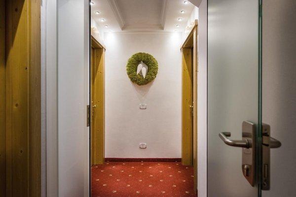 Bio Hotel Hermitage - фото 15