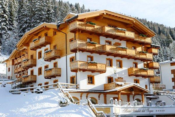 Hotel Chalet Del Sogno - фото 22