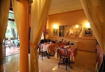 Отель Piola - фото 19