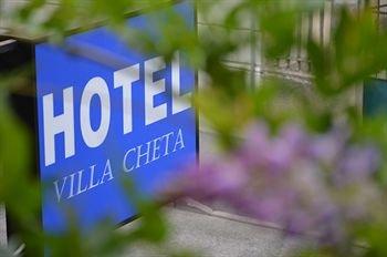 Villa Cheta - фото 15