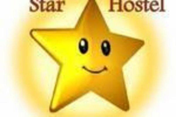 Star Hostel - фото 12