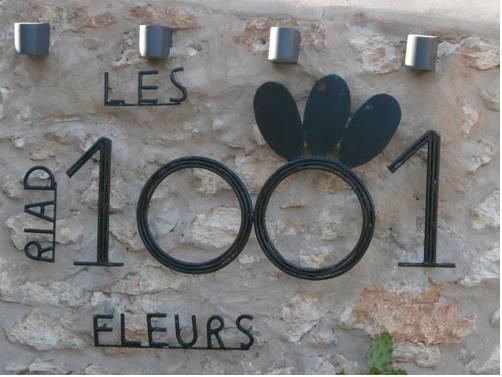 Riad Les 1001 Fleurs - фото 20