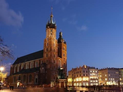 Golden Tulip Krakow City Center - фото 22