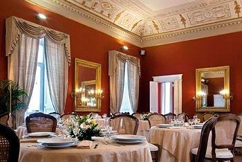 Hotel Principe Napolit'amo - фото 12