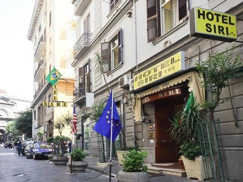 Hotel Siri - фото 23