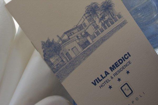 Hotel Villa Medici - фото 17