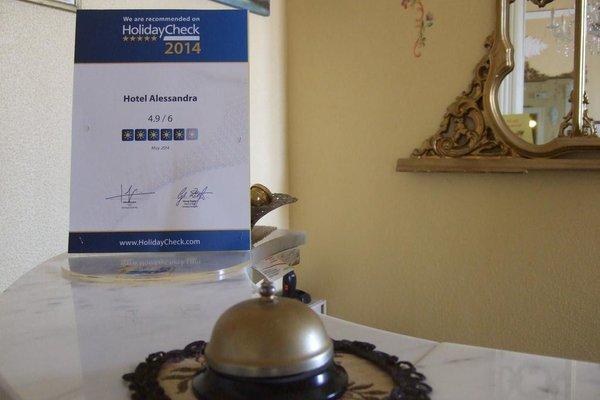 Hotel Alessandra - фото 8