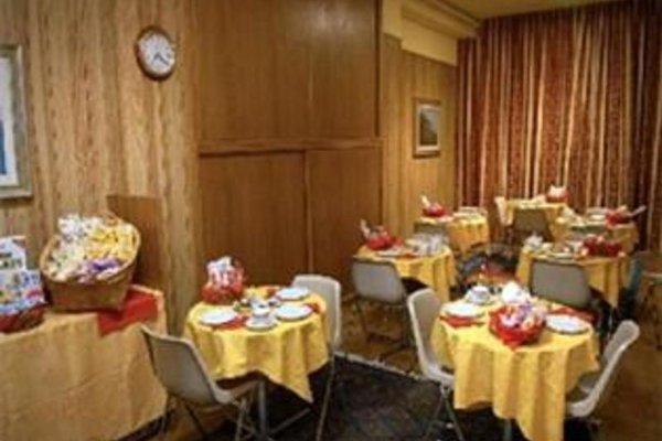 Hotel S. Ercolano - фото 8