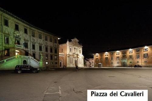 Residence Isola Verde Cisanello - фото 15