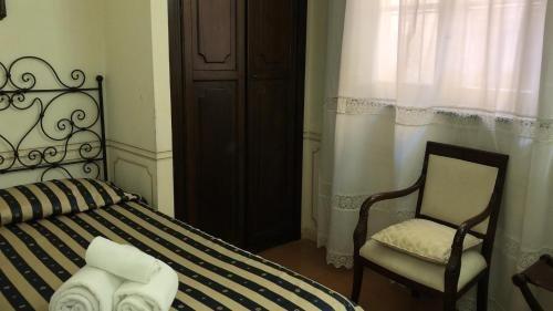 Hotel Relais Dell'Orologio - фото 4