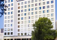 Отзывы Radisson On Flagstaff Gardens, 4 звезды