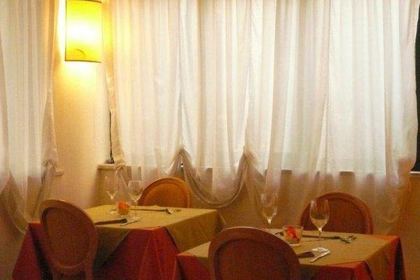 Akross Hotel Mocadoro - фото 12