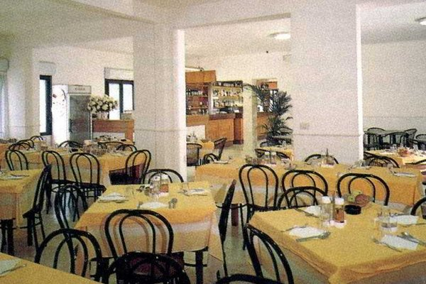 Akross Hotel Mocadoro - фото 7