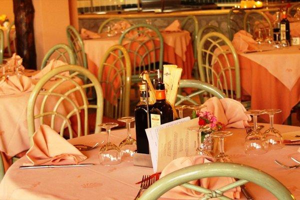 Hotel Villaggio Cala Di Volpe - фото 8