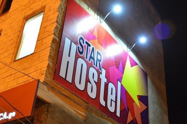 StarHostel - фото 11
