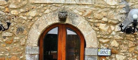 Отель Villa dei Papiri - фото 50