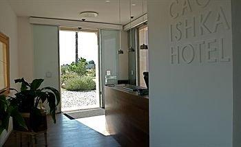 Caol Ishka Hotel - фото 14