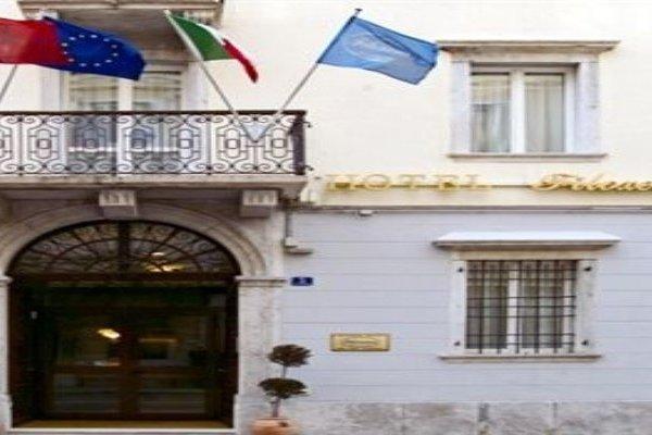 Hotel Filoxenia - фото 23