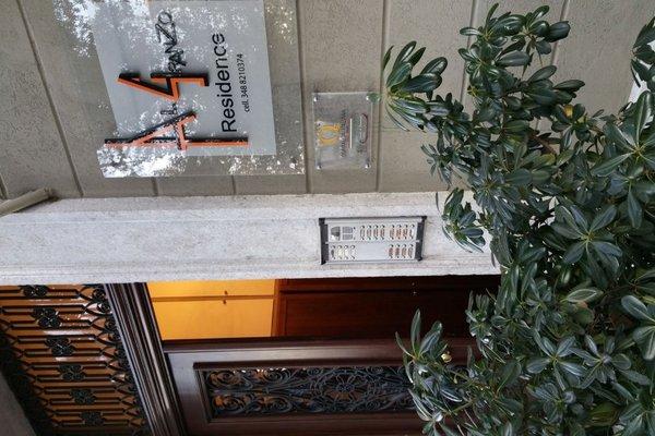 Residence Al Granzo - фото 8