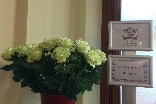 Palace Grand Hotel Varese - фото 12