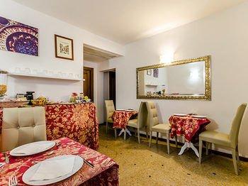 Residenza Rivo Alto - фото 10